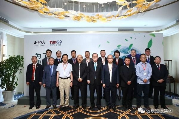 Chairman Jiang Chengzhi Attended a Private Session with ...