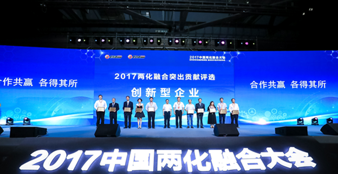 "Far East Holding Group Is Awarded the ""2017 Innovative ..."